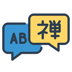 talentlms customizations_languages