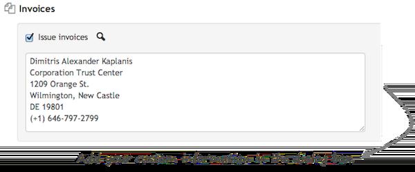 Invoices Dialog Box_e-commerce